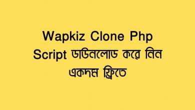 Wapkiz Clone Php Script 1