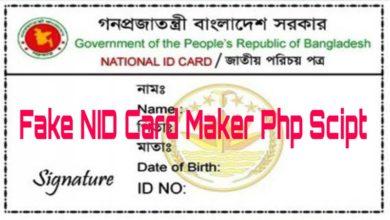 Fake nid card maker, fake nid card php script, nid card maker, php script, download php script, download nid card, download nid card maker