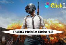 Photo of PUBG Mobile beta 1.2.6 ভার্সন মুক্তি পেল – কীভাবে ডাউনলোড করবেন APK + OBB
